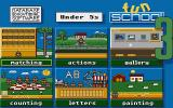 Fun School 3 for the Under 5s Atari ST Main menu