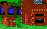 Fun School 4: For 5 to 7 Year Olds Atari ST Using maths to repair a log cabin