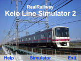 Keio Line Simulator 2 Windows Title screen with main menu