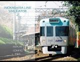 Inokashira Line Simulator 2 Windows Title screen with main menu