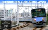 Ikebukuro Line Simulator Windows Title screen with main menu