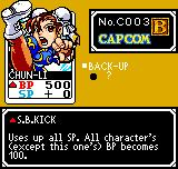 SNK vs. Capcom: Card Fighters' Clash - Capcom Cardfighter's Version Neo Geo Pocket Color I got a Chun Li card