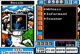 Where in Time is Carmen Sandiego? Apple II It's a snake! I hate snakes!