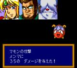 Cosmic Fantasy 3: Bōken Shōnen Rei TurboGrafx CD Colorful characters join the party