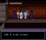 Shodai: Nekketsu Kōha Kunio-kun SNES You're not even save in the sewers.