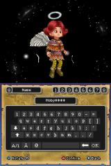 Dragon Quest IX: Sentinels of the Starry Skies Nintendo DS If only we all had wings like these.