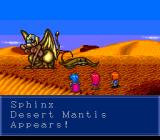 Startling Odyssey II: Maryū Sensō TurboGrafx CD Battle in a desert. Again, pretty nice backgrounds
