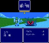 Cosmic Fantasy 4: Ginga Shōnen Densetsu - Totsunyū-hen TurboGrafx CD Not only are backgrounds unique for each location; some enemies have their ecological niches. The enemy on the left is rather... err... interesting