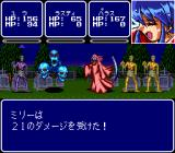 Cosmic Fantasy 4: Ginga Shōnen Densetsu - Totsunyū-hen TurboGrafx CD My party fights assorted undead creatures at a cemetery. Miri is hurt - note the expression of the character portrait