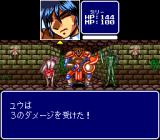 Cosmic Fantasy 4: Ginga Shōnen Densetsu - Totsunyū-hen TurboGrafx CD Yuu is hit while fighting some freaks in a basement