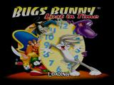 Bugs Bunny: Lost in Time Windows Title Loading Screen