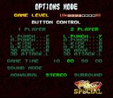 Fatal Fury Special SNES Options menu