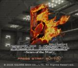 Front Mission 5: Scars of the War PlayStation 2 Title screen.