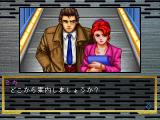 Snatcher SEGA Saturn Note the stylistic change in the Saturn/PlayStation version: characters look much more anime-like. I really prefer the old style