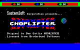 Choplifter! PC-88 Title screen