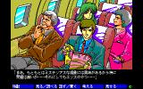 Angelus: Akuma no Fukuin PC-88 On the plane. Typical menu