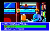 "Burning Point PC-88 The office is the game's ""hub"", containing most of the options"