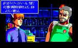 Burning Point PC-88 Dialogues have a comic book-like style