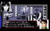 Misty Blue PC-98 Typical dialogue screen