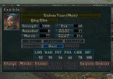 Romance of the Three Kingdoms X PlayStation 2 Unit stats - Xiahou Yuan