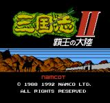 Sangokushi II: Haō no Tairiku NES Title screen