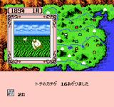 Sangokushi II: Haō no Tairiku NES The peasants are working...