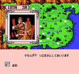Sangokushi II: Haō no Tairiku NES To battle!