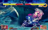 Cyberbots: Full Metal Madness SEGA Saturn Drilling into the opponent