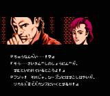 Vice: Project Doom NES A cutscene in Japanese
