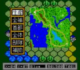 Super Daisenryaku TurboGrafx CD Game options and map of the currently played scenario