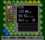 Super Daisenryaku TurboGrafx CD After choosing a unit, a window with movement, fuel and weapon information pops up