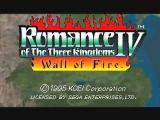 Romance of the Three Kingdoms IV: Wall of Fire SEGA Saturn Title screen
