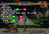 The King of Fighters: Neowave PlayStation 2 Special attacks can be viewed during the matches