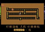 Change Atari 8-bit The first maze