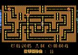 Change Atari 8-bit The levels can get quite complex.