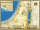 Herod's Lost Tomb iPad Locations map