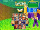 Street Fighter Alpha 2 Windows The single player character selection screen