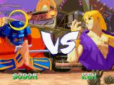 Street Fighter Alpha 2 Windows This is the opponent
