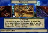 Culdcept PlayStation 2 Map selection