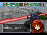 Super Robot Taisen 64 Nintendo 64 Evading enemy beam - with comment, of course.