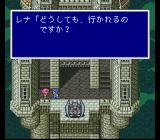 Final Fantasy V SNES Lovely pseudo-orchestral music accompanies this farewell scene between Lenna and her father, King Tycoon