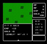 Kalin no Tsurugi NES Yay! Level up! That was easy