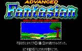 Advanced Fantasian: Quest for Lost Sanctuary PC-88 Intro: the once peaceful land...