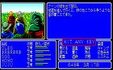 Advanced Fantasian: Quest for Lost Sanctuary PC-88 Venturing outside
