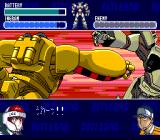 Kidō Keisatsu Patlabor SNES Ouch, that hurts...