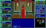 "Mugen no Shinzō III PC-88 ""Nice palace! Now we will kill you"", says the high-level party"