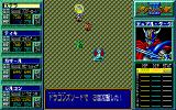 Mugen no Shinzō III PC-88 Decisive boss battle