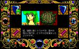Alantia: Legend of Blue Star PC-98 Mission explanation
