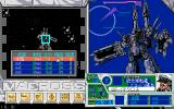 Chō Jikū Yōsai Macross: Remember Me PC-98 Choosing the craft