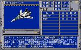Chō Jikū Yōsai Macross: Skull Leader PC-98 Ship stats